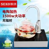 新功 家用电陶茶炉自动上水铸铁壶专用炉无辐射德国电陶炉煮茶器