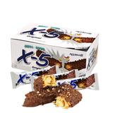 韩国进口休闲零食品 三进X5巧克力棒 果仁夹心威化花生夹心棒36g