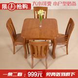 实木餐桌折叠可伸缩橡木餐桌椅组合简约现代方桌小户型拉伸饭桌
