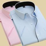 男女士短袖条纹工装白衬衫商务纯色职业正装工作服衬衣定做绣LOGO