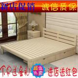 包邮简易木板床实木床儿童床1米1.2 单人床1.5  双人床1.8 松木床