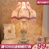 欧式台灯卧室床头柜灯简欧创意韩式田园奢华公主结婚房暖光节能女
