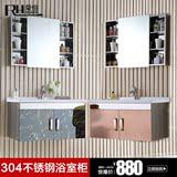 304不锈钢浴室柜洗手盆柜面盆柜小洗漱柜组合卫生间吊柜现代简约
