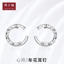 New Chow Tai Fook PT GW series Fashion C-shaped PT950 platinum earrings PT161488