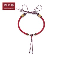 Zhen election  New  Chow Tai Fook Jewelry Jade sandalwood beads couple DIY hand rope YB (a variety of optional)