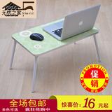 宜家懒人笔记本电脑桌床上用折叠电脑桌书桌写字桌学习桌简约包邮