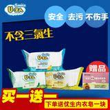 韩国原装进口uza婴儿尿布皂宝宝洗衣皂肥皂180g*3洗衣皂UZA包邮
