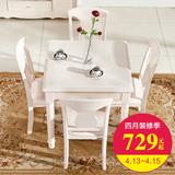 韩式田园小户型正方形实木餐桌椅组合4人白色小方桌简约宜家餐台