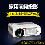 轰天炮投影仪LED86+家用高清1080p3d投影机办公教学无线智能wifi