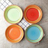 4只装7寸创意陶瓷彩虹小盘子套装日式韩式餐具碟子家用深菜盘