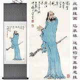 达摩祖师佛像丝绸画 范增水墨字画 达摩面壁画像装饰国画蓝衣达摩