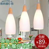 LED简约现代餐厅灯吊灯3头三头创意中式时尚木艺饭厅吧台餐吊灯具
