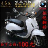大龟王摩托车 125cc踏板车 复古摩托车 迅鹰燃油车 男女款助力车