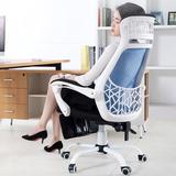 振轩家用电脑椅网布办公椅子可躺升降转椅职员椅人体工学特价包邮