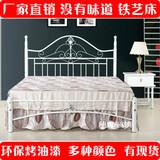 穗可家具包邮韩式金属铁床铁艺床1.8双人/单人儿童床公主床宜家床