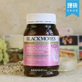 澳洲Blackmores孕前黄金素180粒 哺乳期叶酸片DHA 孕妇孕中专用