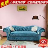 欧式新古典沙发床美式布艺沙发床单双人沙发床1.5米沙发床 可折叠