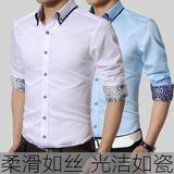 纯棉冰丝光棉长袖衬衫修身型男士青年夏季薄款商务免烫短袖白衬衣
