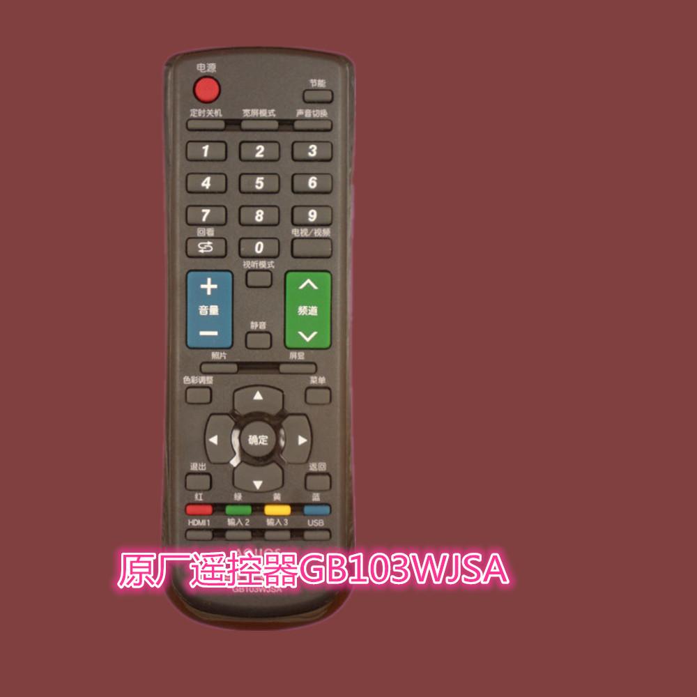 夏普电视遥控怎么匹配_欧宝维达遥控匹配_corolla遥控匹配