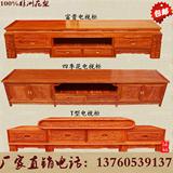 仿古红木家具非洲花梨实木电视柜组合现代简约客厅影视柜中式特价