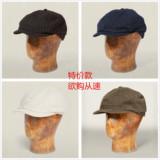 【美国直邮】RRL 拉夫劳伦高端复古 复古条纹报童帽 美国正品代购