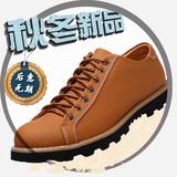 夏秋季复古休闲皮鞋板鞋男真皮英伦大头鞋男青年学生鞋牛皮工装鞋