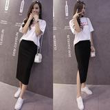 2016春夏韩版高腰包臀裙中长款纯棉修身显瘦半身长裙开叉一步裙女