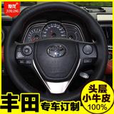 手缝真皮方向盘套专用于丰田凯美瑞锐志普拉多卡罗拉雷凌RAV4致炫