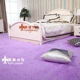 特价家用现代长绒毛全满铺房间地毯定制客厅床边地毯卧室榻榻米垫