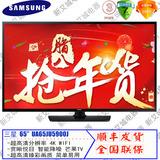 Samsung/三星UA65JU5900JXXZ65寸智能网络超清4K平板液晶电视55寸