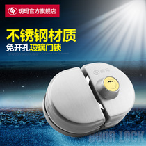 Yue Mal glass door lock double door free hole sliding single door lock stainless steel door lock genuine