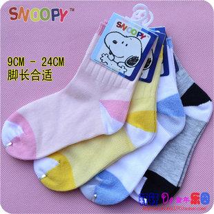 史努比儿童袜子纯棉品牌排行 纯棉袜子什么牌子好 史努比儿童袜子纯