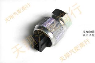 吉利金刚更换氧传感器 吉利时速传感器行货 河图论坛 -r5 非常好 安装高清图片