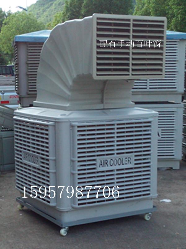 工业冷风机水冷空调工业用网吧工厂车间网吧水冷风机冷风扇