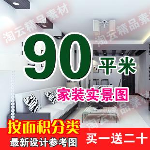 小户型房子装修设计一居室样板房室内家装现代简约装修效果图