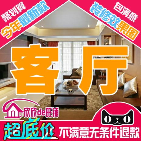 室内现代简约家居风格装修设计效果图 客厅电视墙卫生间高