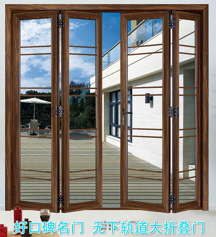 大折叠门推拉门阳台钢化玻璃隔断门客厅铝镁钛合金室内吊趟门窗