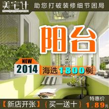【阳台】家庭家装室内装修设计效果图片小户型吊顶宜家客