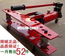 液压弯管机什么牌子的好 液压弯管机设计图纸 液压弯管机