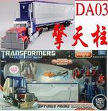 TAKARA变形金刚4 2011电影3 DA03 V级 擎天柱 带车厢日版全新盒装