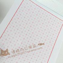 书法 练习/16K米字格书法纸 米字格纸钢笔米格纸16开专用硬笔书法练习纸