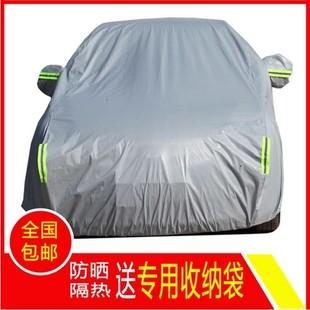汽车外套防雨防晒隔热棉绒加厚北京现代瑞纳伊兰特朗动车高清图片