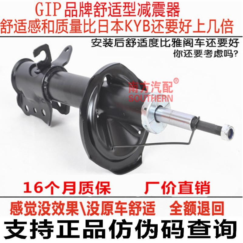 虎力斯 海马3 欢动 丘比特缓冲胶减震器避震胶圈 专用改装包邮高清图片
