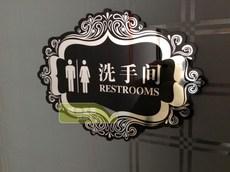 洗手间指示牌 厕所wc卫生间标志牌 亚克力男女洗手间门牌标