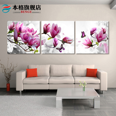 现代装饰画 客厅三联无框画 风景壁画 卧室沙发背景墙画挂