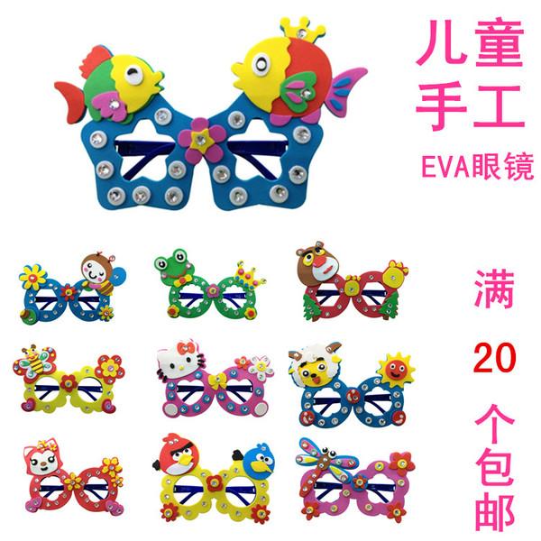 儿童手工制作 eva眼镜 幼儿园美劳diy益智玩具手工作品 20套包邮