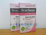 现货 美国scaraway剖腹产硅胶贴祛疤贴疤痕贴修复手术增生1盒4片