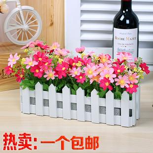 真花套装客厅装饰假花茶几摆放花艺田园插花30cm雏菊绢花卉