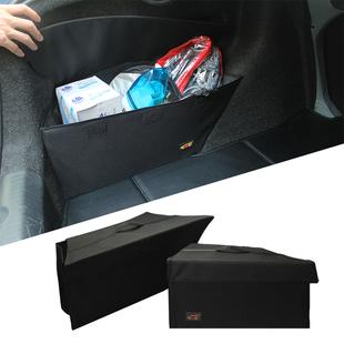 速腾后备箱储物箱正品低价 3008后备箱储物箱 速腾后备箱高清图片