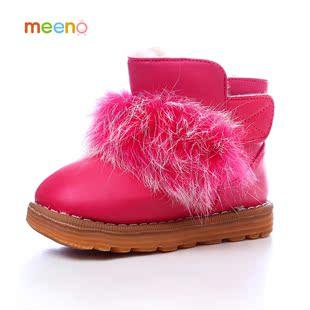 秋冬保暖儿童雪地靴品牌排行 保暖鞋 雪地靴 男 秋冬保暖儿童雪地靴什
